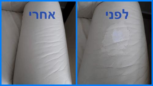 תיקון ספה שוקעת צביעת סלונים מעור