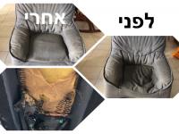 תיקון שבר בספה